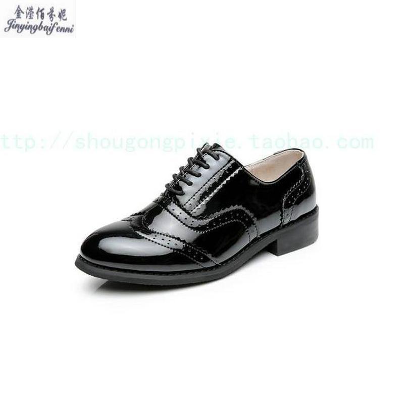 fe93051eff Compre Zapatos Oxford De Charol Negro Para Mujer Nuevo Estilo Punta Ala Oxford  Zapatos Chaussures Femme