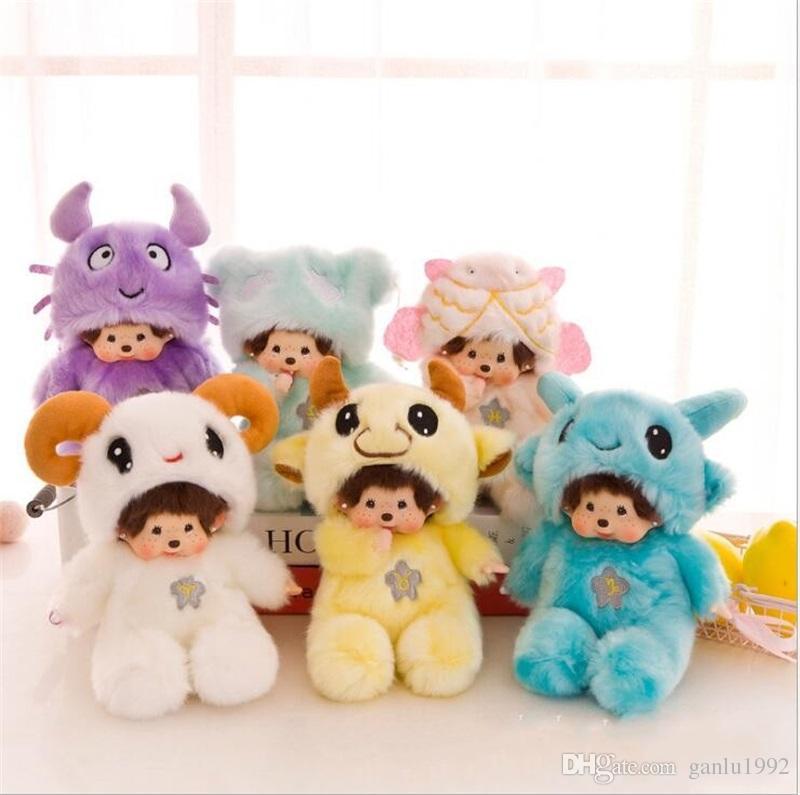 New Fashion Kiki Doll Lovely Soft Plush Toy 20CM Cartoon Monchhichi ... acdefaaf4a71