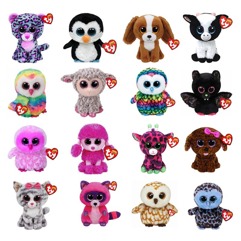 78252dd8f80 2019 Ty Beanie Boos Plush Toy Doll Owl Panther Penguin Dog Giraffe Cat  Raccoon Sheep Bat Cattle Plush Animal With Tag 6 15cm From Beasy