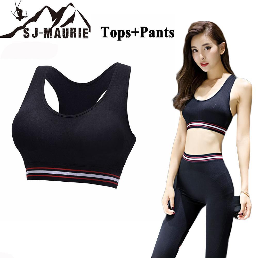 8a841e8f2c1 Ensemble Jogging Femme Deux Pieces Sportwear Quick Dry for Yoga ...