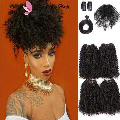2019 Short Kinky Curly Bundles Black Women Curly Hair Extension