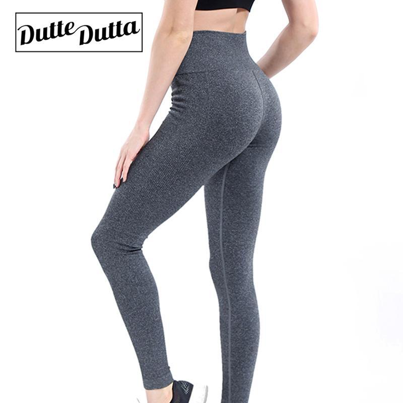 Compre Polainas Sin Costura Gris Yoga Pantalones Push Up Mujeres ...