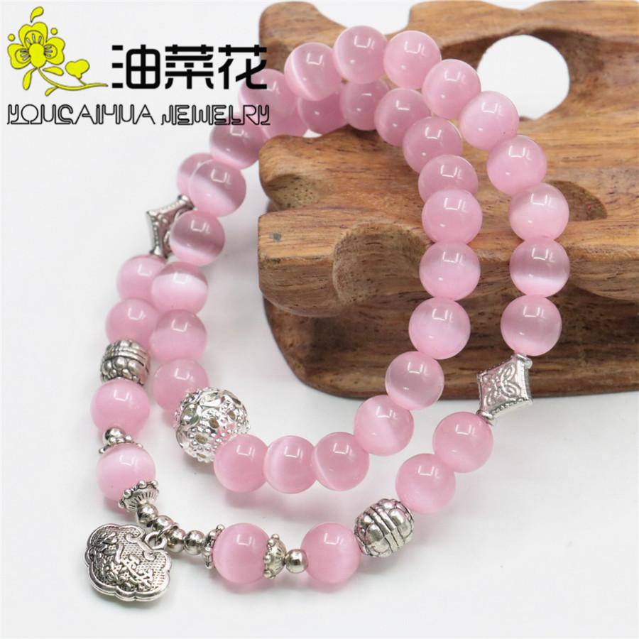 Beads & Jewelry Making Free Transport Natural Stone Bead Selectable Size 6 8 10 12 Mm For Jewelry That They Do For The Do It Yourself Stone Bracelet