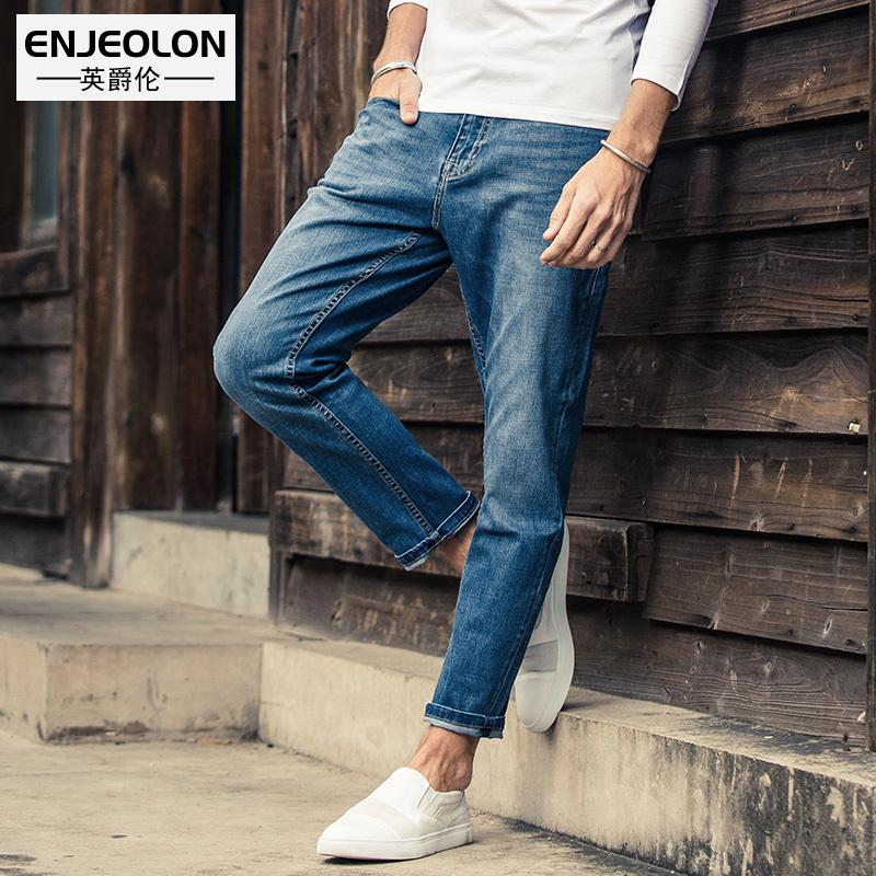 Compre Enjeolo Marca De Calidad Superior Pantalones Largos Jeans Hombres be5a6cfa2506