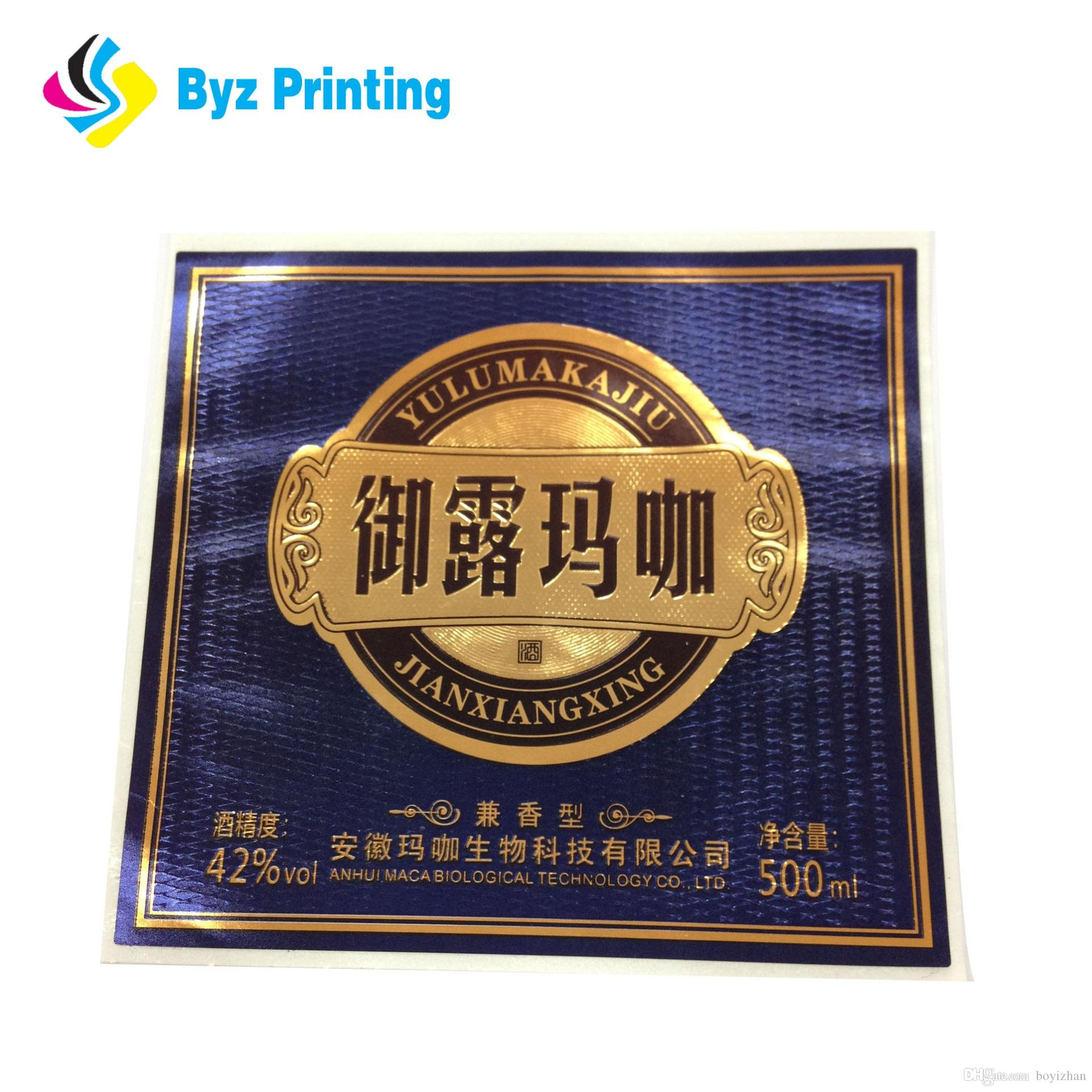 Factory price custom vinyl logo label stickersadhesvie waterproof custom sticker label with logo printed