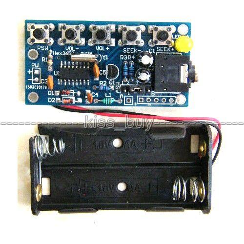 2018 Fm 76mhz 108mhz Wireless Stereo Fm Radio Receiver Module Pcb