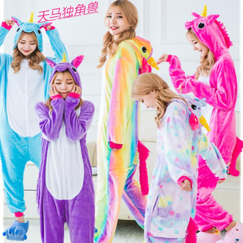 4ad9327f3feb Children Rainbow Heavenly Horse Unicorn Pajamas Cute Winter Animal ...