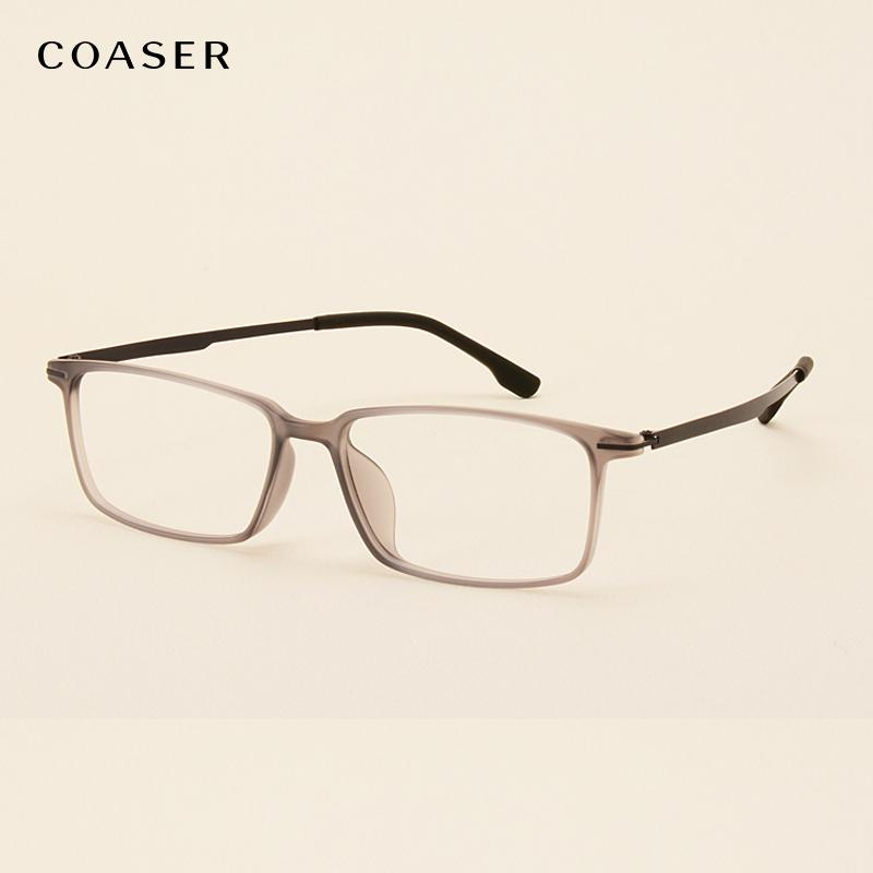 730c9d4429b 2019 2018 New Super Lighter Glasses Frame Optical Vintage Women Men Glasses  Suit Myopia Optical Computer Prescription Eyewear From Tiebanshao