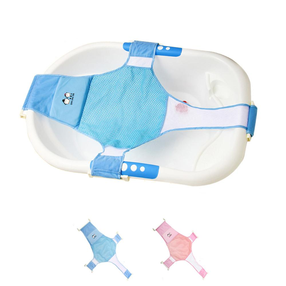 Baby Bath NetTub Foldable Baby Shower Seat Net Bathtub Infant Fun ...