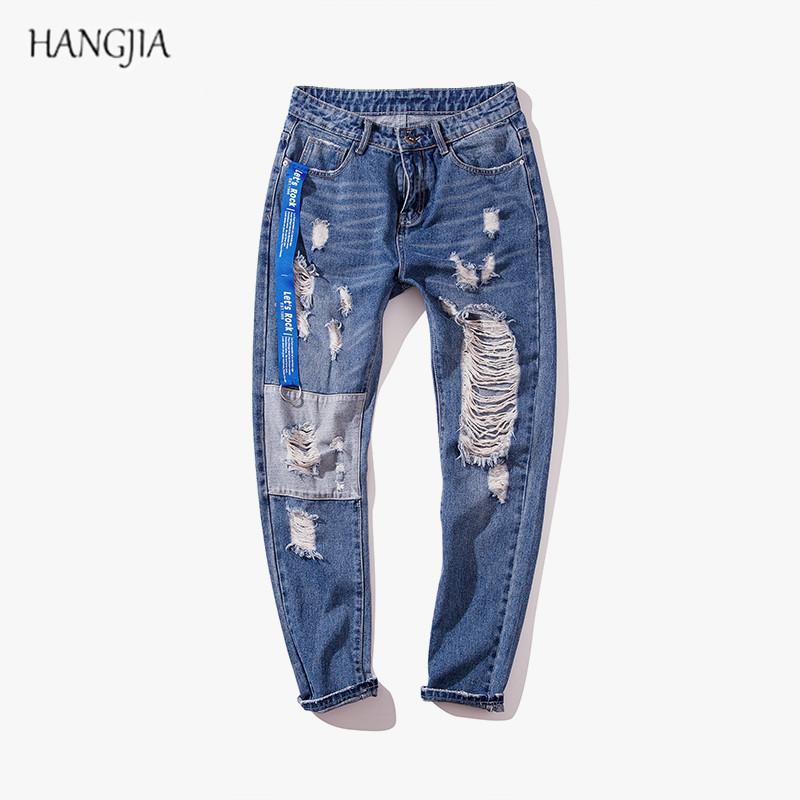 d556a6b4c6b72c Streetwear Hip-hop Hole Pleated Jeans New Trend Men's Distressed ...