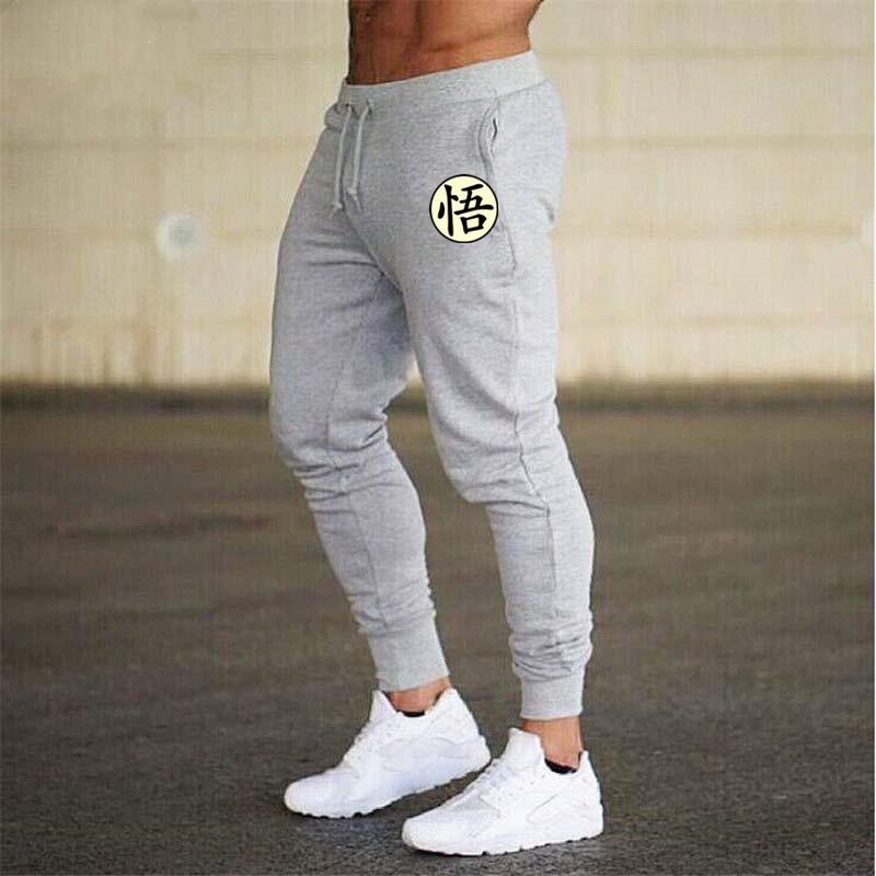 2019 Plus Size Clothing Anime Dragon Ball Z GOKU Sweatpants Casual Exercise  Trousers Men From Hongzhang 387f574bb3c7
