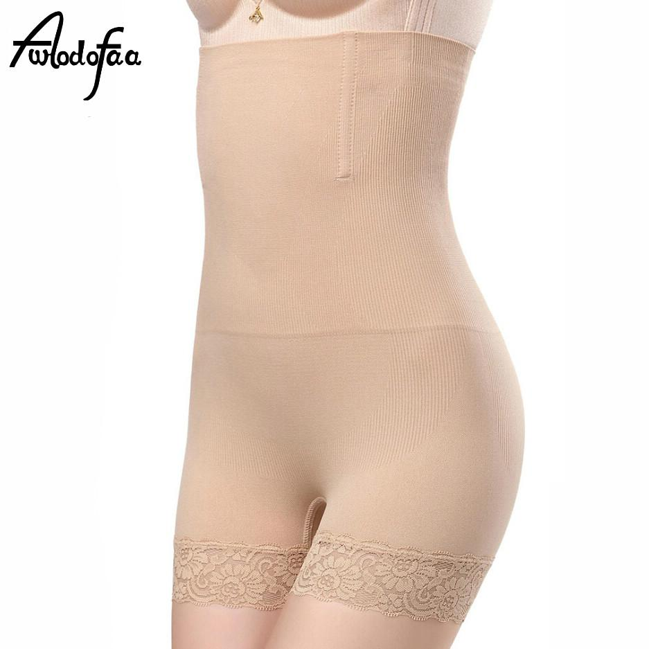 a012eff85 2019 Fashion Sexy Quality Slimming High Waist Underwear Women Shapewear  Thin Mid Lumbar Abdomen Hip Lace Lingerie Boxers Body Shapers From  Cover3127