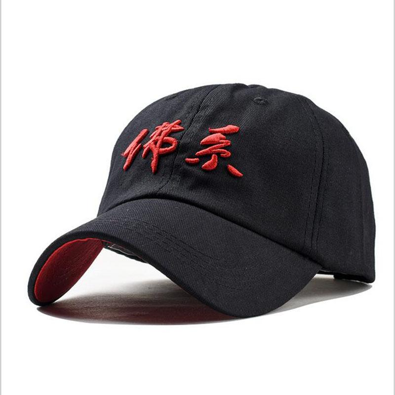 aef235ee089 SUOGRY Baseball Cap Men Women Snapback Caps Chinese Style Embroidered Dad  Hat Adjustable Hip Hop Casual Outdoor Sport Cap Female Zephyr Hats Kids Hats  From ...