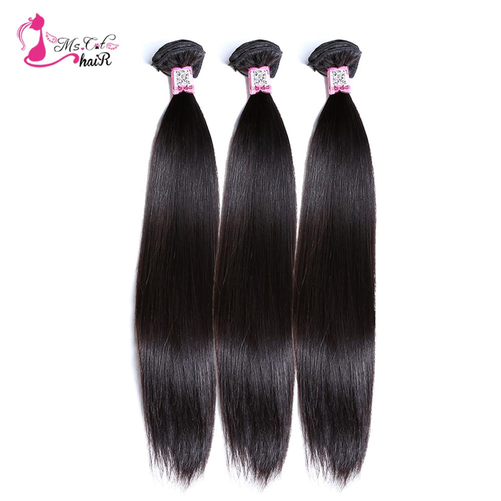 Brazilian Straight Hair 1 Bundle Ms Cat Hair Products 100 Human