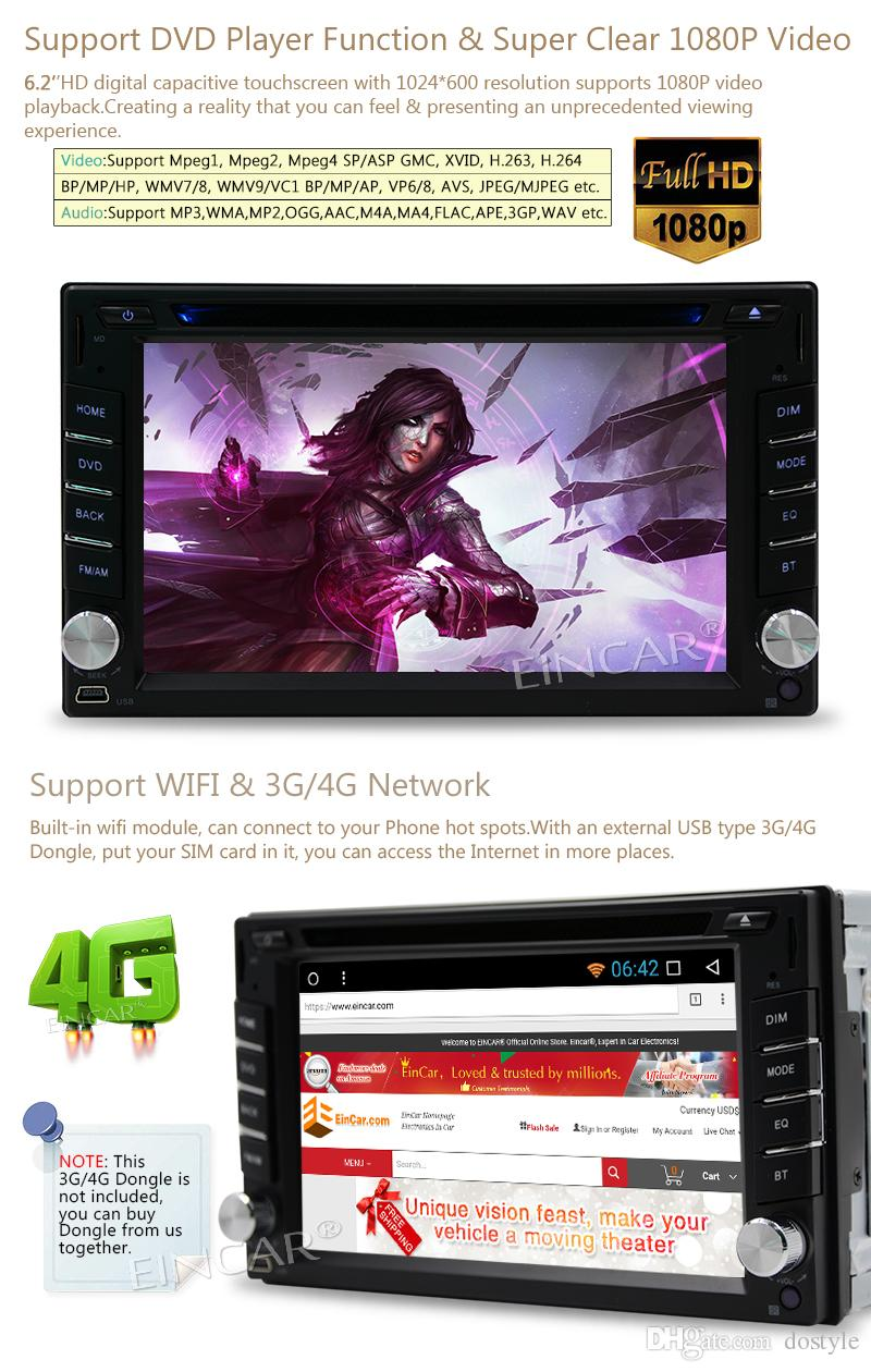 Universal Android 7.1 Car Stereo Double Din 6.2