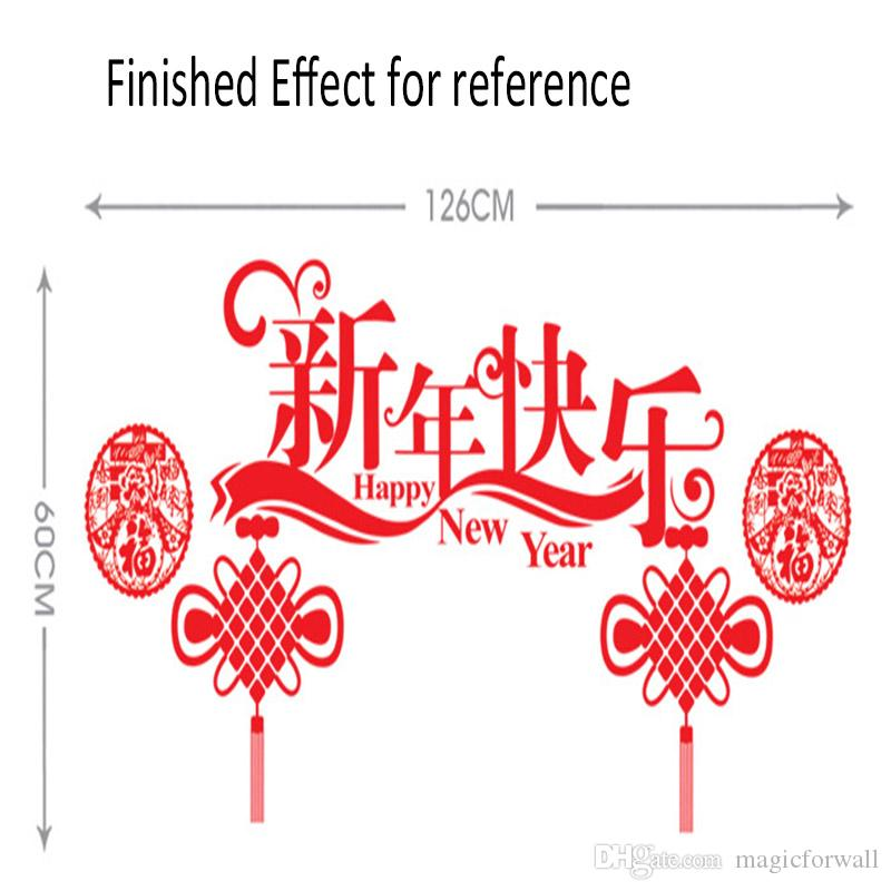 Chinese Knot Papercut Spring Wall Stickers Window Glass Decor Chinese New Year Home Decor Wallpaper Poster Art Wall Decals Quote Graphic