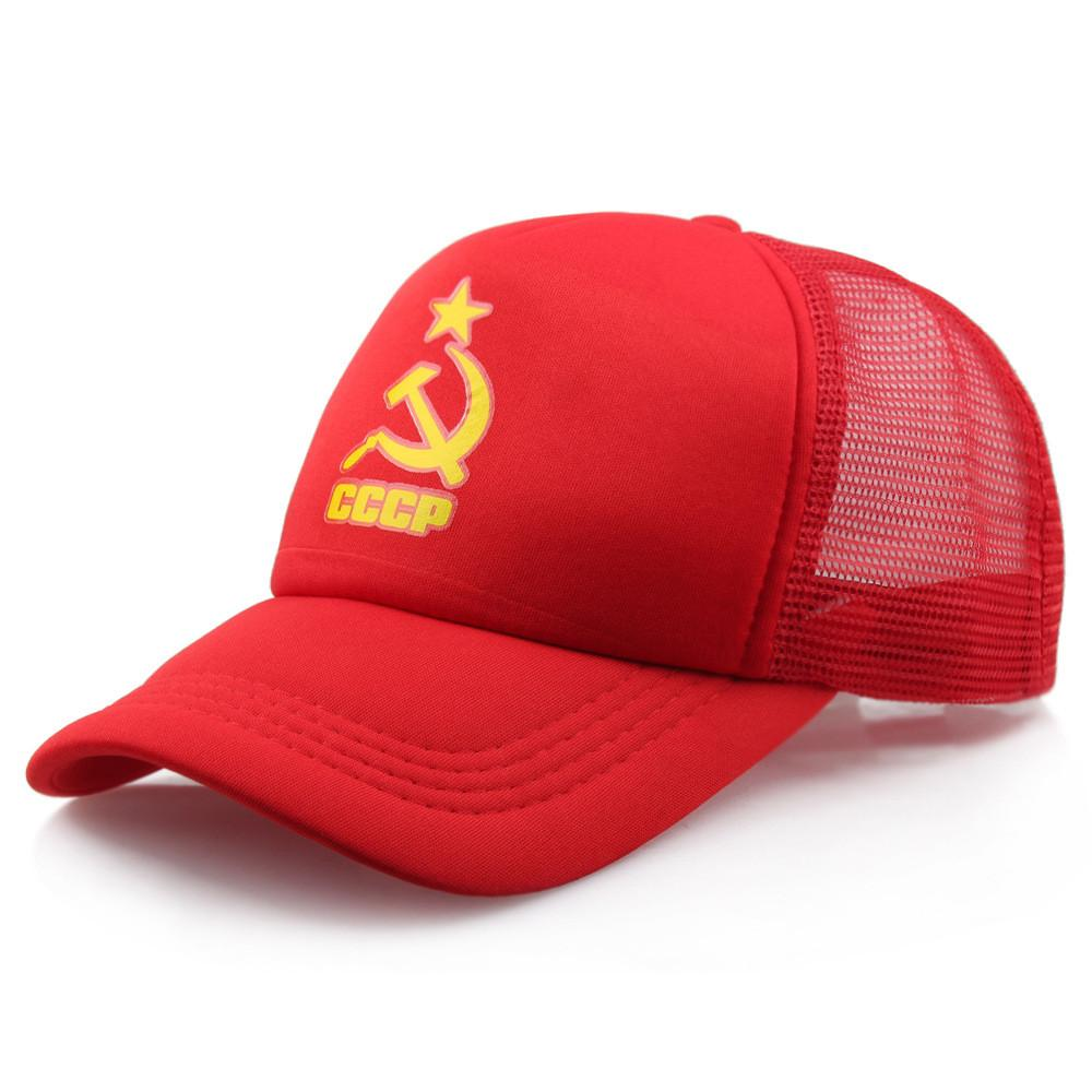 Men Women Trucker Caps CCCP Soviet Red Army Summer Cool Cap Lenin Former  Soviet Union Mesh Adjustable Cool Net Caps Hat 47 Brand Hats Vintage Baseball  Caps ... 6fbcfa5e7bb