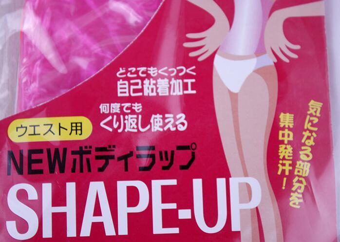 Sauna Slimming Belt Belly Slimming Lose Weight Slim Patch Sauna Pink Waist Belt Shape-up 1pack=2019