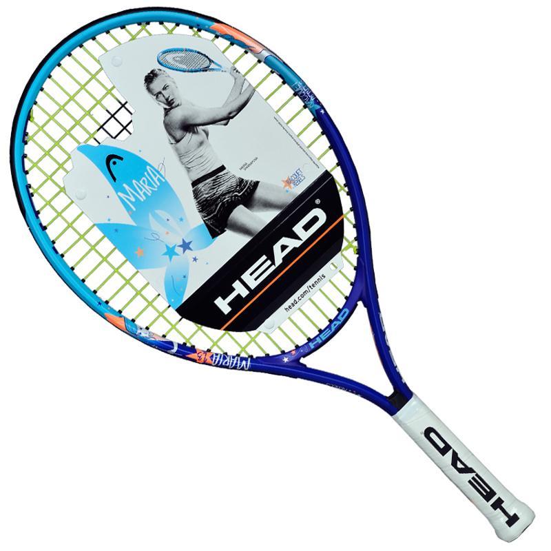 5d65907409e90 Acheter 21 23 25 Pouce HEAD Raquette De Tennis Enfant Raquette De Tennis  Composite Carbone Raquete Tenis Pour Enfant Plein Air Entraînement Sport  Raket De ...