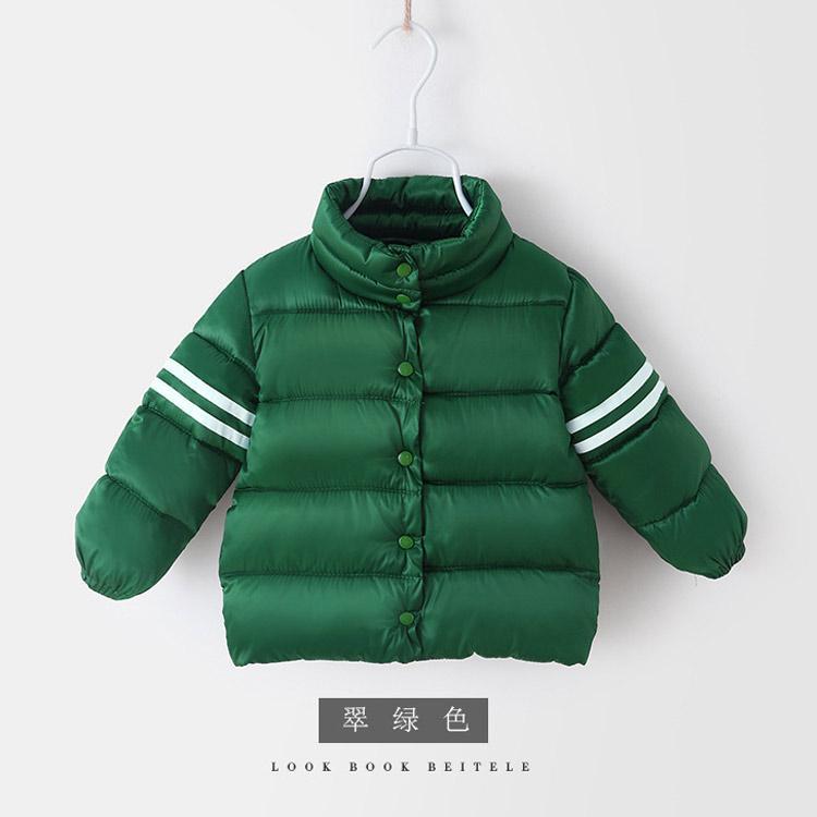 00ee5ea39b2 Children Outerwear Warm Coat Sport Kids Clothes Parkas Waterproof Windproof  Thicken Boys Girls Jackets Autumn And Winter Cheap Childrens Winter Coats  Coats ...