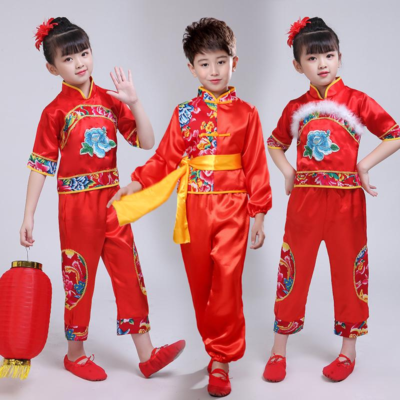 0347528be 2019 Dropshipping New Year Christmas Children Yangko Dance Costume ...
