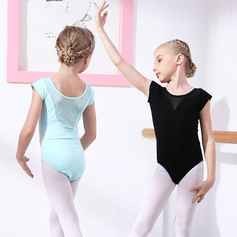 ae886edb7180 2019 Ballet Leotard Chinese Dance Leotard Short Sleeve Dance Wear ...