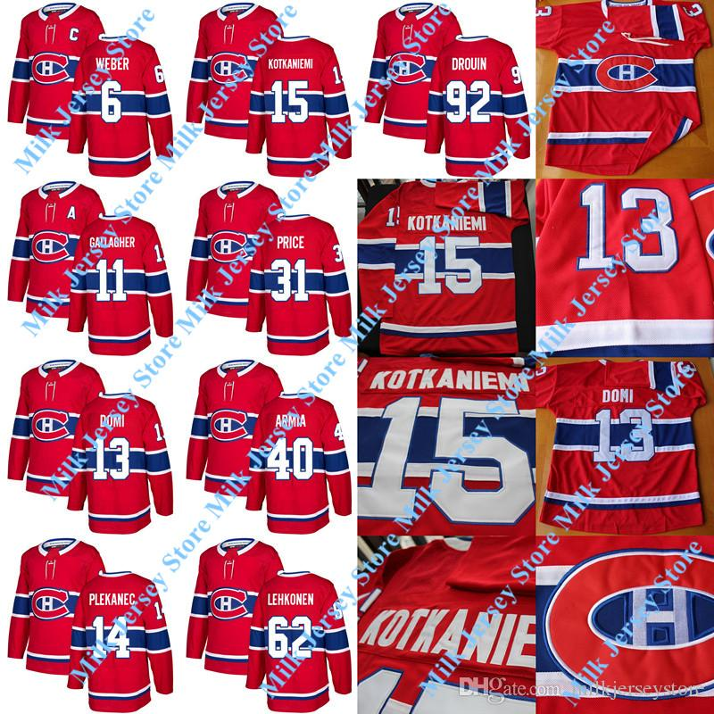 premium selection 8d29e 99c2c Montreal Canadiens Jersey Shea Weber C Jesperi Kotkaniemi Max Domi Tomas  Plekanec Artturi Lehkonen Carey Price Joel Armia Brendan Gallagher