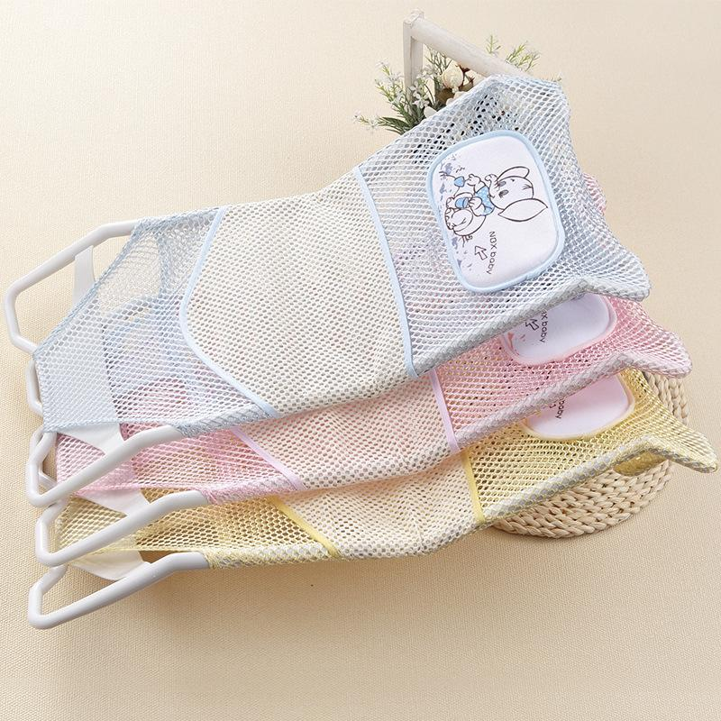 2018 Hot Sale Newborn Baby Bath Net Seat Mat Holder Support Non Slip ...