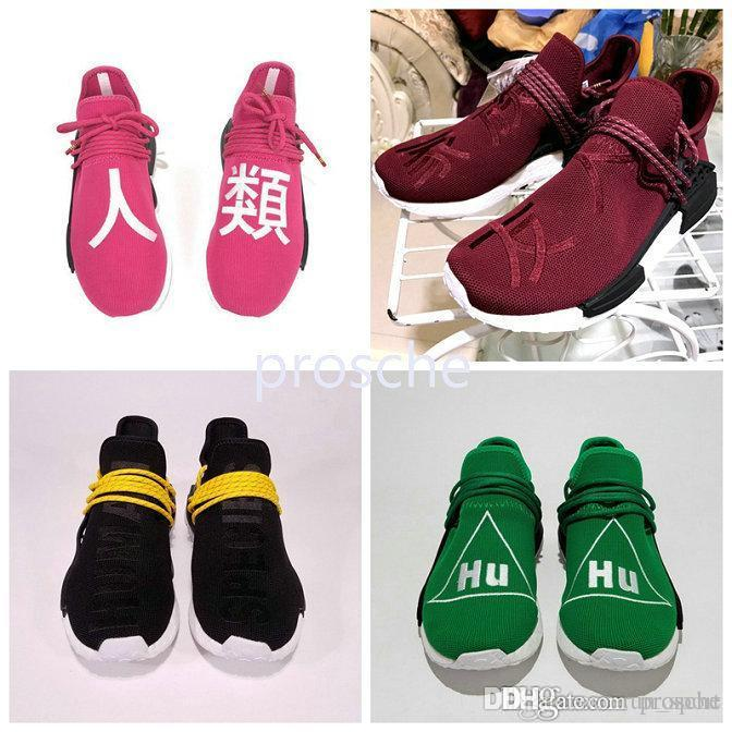 pretty nice 73160 2cb13 Compre NMD Human Race Shock Pink Letras Japonesas Pharrell Williams NMD  Shoes Sales Amigos Y Familia, Shark Apes, Off, Yellow Hu Runner A  80.86  Del Prosche ...