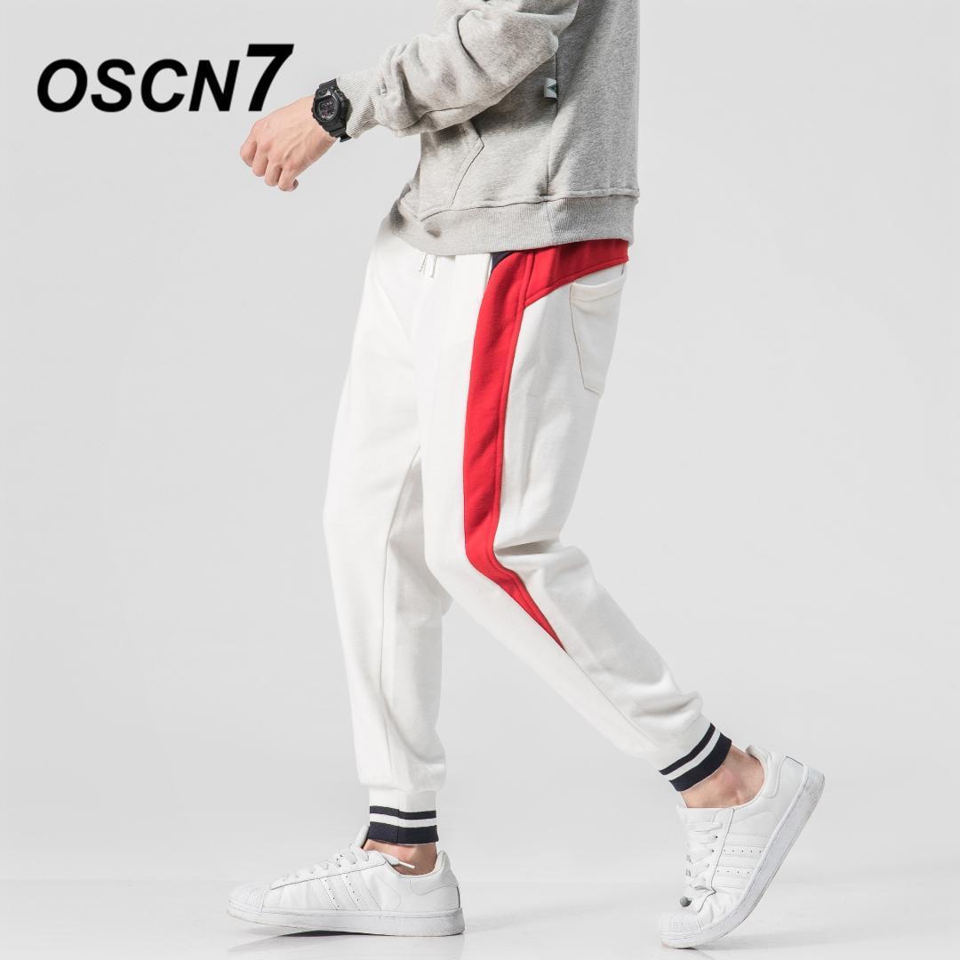 77fae846a66e OSCN7 Lässige Herren Jogginghose Elastische Taille Lose Freizeit Mode Hosen  für Junge Männer Plus Größe Streetwear Hosen K64
