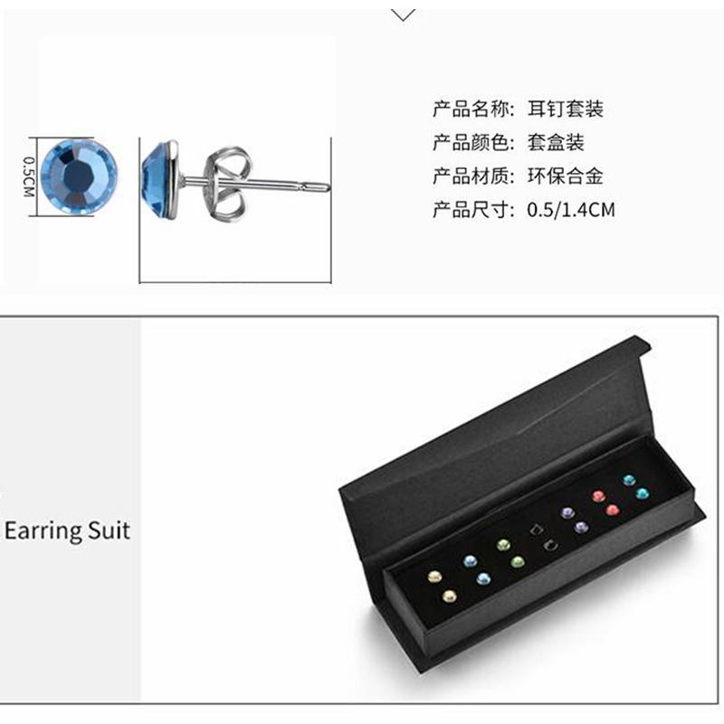 2018 New women gifts with box earrings set With Genuine Crystals From Swarovski A week's Earring suit 28320