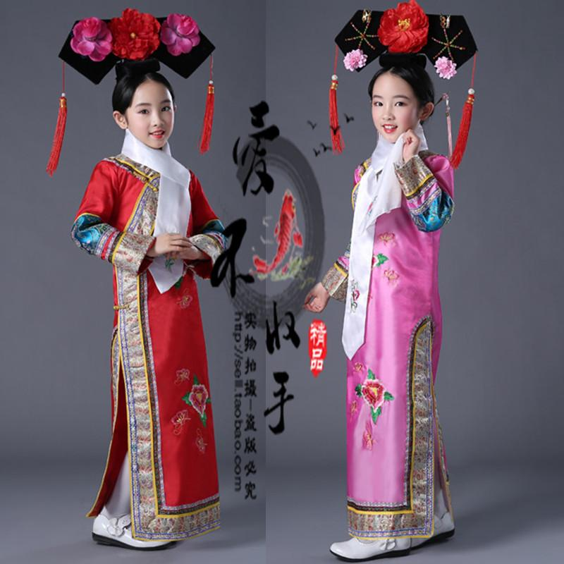 23ec868dc 2019 Child Traditional Princess Dance Costume Girl Qing Dynasty Costume  Children Hanfu Ancient Court Dress For Cosplay Stage Show 89 From Pamele,  ...