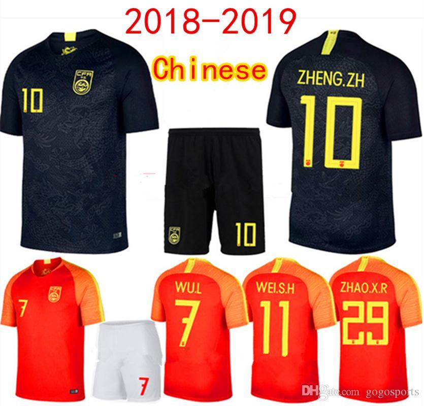 b278d25ef35 2019 2018 Chinese Home Away Soccer Sets 18 19 China ZHANG Y N WU L Football  Shirts Shorts Kits ZHENG ZH Football Uniform Custom From Gogosports
