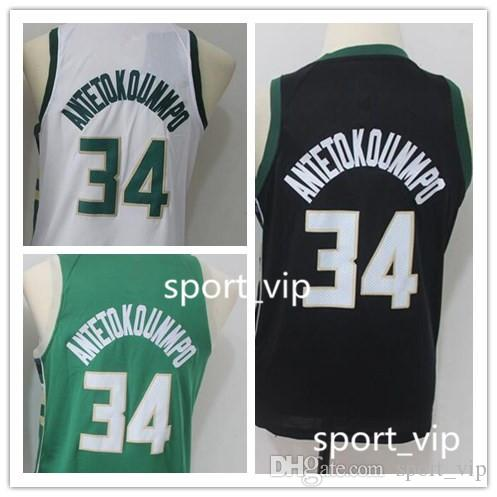 official photos 9cde3 4aa3c authentic giannis antetokounmpo cheap jersey f09c5 02150