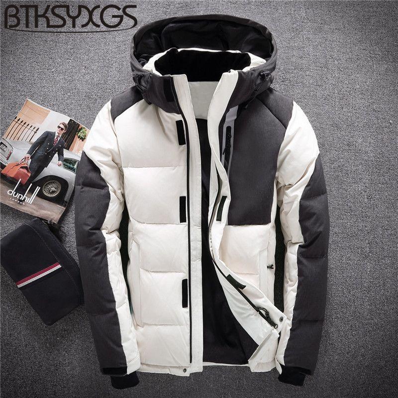 BTKSYXGS 2017 Nueva moda de invierno de diseño corto de los hombres Engrosamiento cálido Hoodies abajo chaqueta abrigo parka prendas de abrigo abrigo