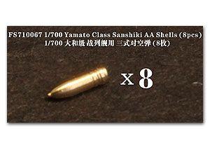 Five Star FS710067 Yamato class battleship three-type air-to-air bomb (8  pieces)
