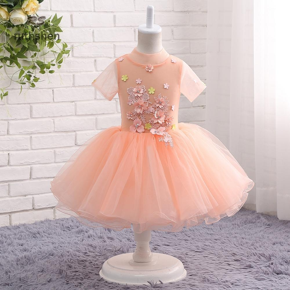 2017 Orange Flower Girl Dresses Ball Gown Communion Pageant Dress