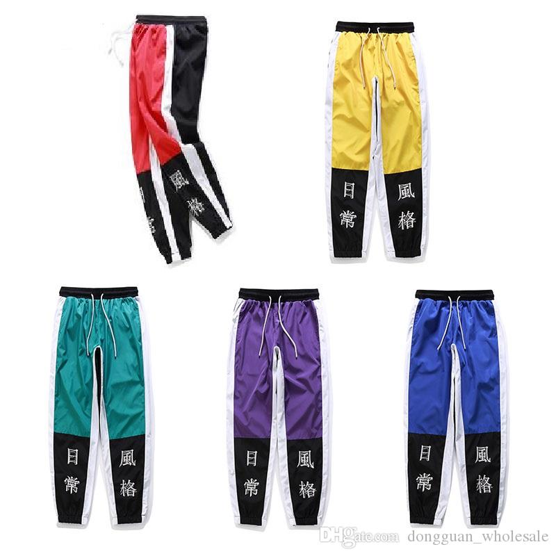 22c989900 Block Patchwork Harem Pants Chinese Character Printed Thin Joggers Pants  Mens Hip Hop Casual Streetwear Trousers From Dongguan_wholesale, $27.09    DHgate.