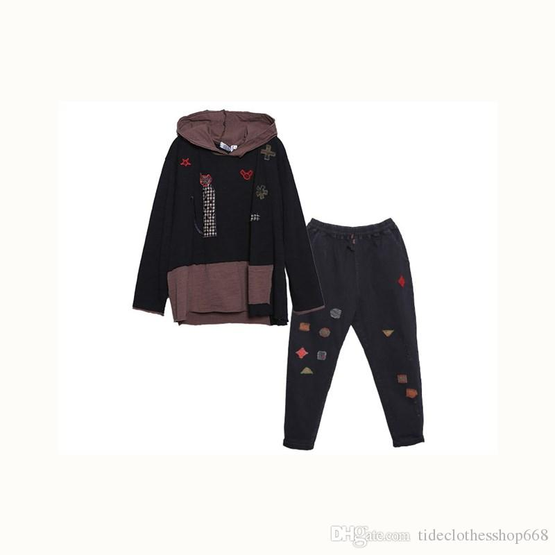 Color Matching Hooded Sweater Suit Female 2018 Autumn New Literary