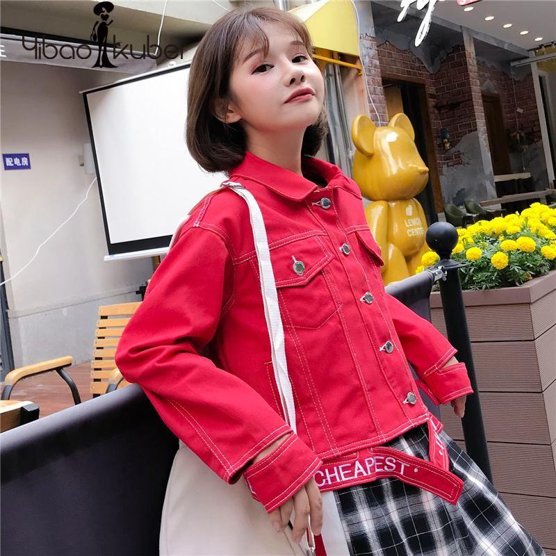 a70e9c0e6d9 2018 Autumn Women Fashion Short Denim Jacket Coat Red Korean Harajuku Fashion  Loose Embroidered Girls Winter Jeans Jacket New Rain Jacket Biker Jacket  From ...