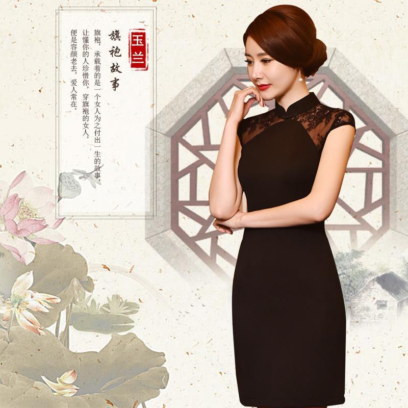 763f66880 2019 Black Chinese Women Traditional Dress Silk Satin Qipao Top Mini  Cheongsam Lace Short Sleeve Qipao Dresses From Begonier, $48.09 | DHgate.Com