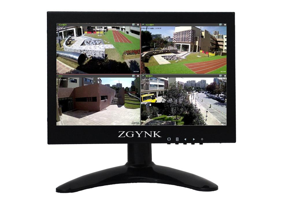 70463592c Compre Pantalla De Entrada De 7 Pulgadas Monitor LCD Industrial Monitor De  Computadora HDMI Hd AV VGA BNC A $87.24 Del Forsecurity   DHgate.Com