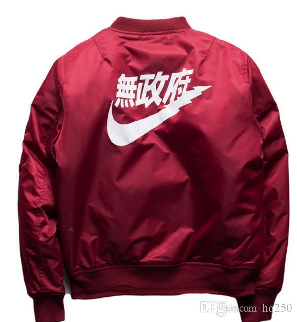 Big Sam KANYE WEST Tour MA1 Pilot Jackets Kanji Autumn and Winter Flight Japanese MERCH BOMBER MA-1 Coats Jackets