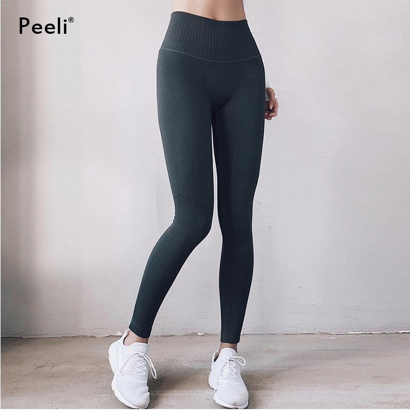 Peeli Sexy Skinny Gym Tights Women Sport Fitness Yoga Pants Seamless Push Up Sports Leggings Stretch Running Pants Sportswear