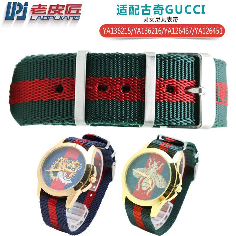 9715c246fa1 Hight Quality Nylon Nato Strap For Gc YA136215 YA1326216 YA126487 YA126451 20mm  Oliver Burton Watchband With Steel Buckle Wide Watch Bands Watch Bands ...