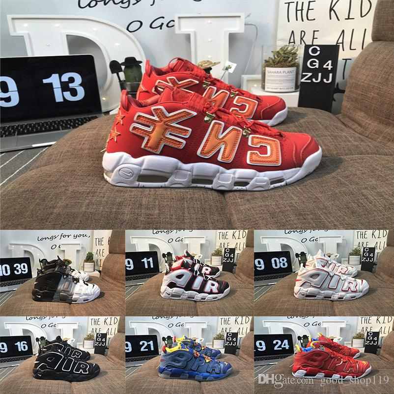 timeless design 65aa0 2e5b5 AIR Uptempo QS 96 Scottie Pippen Triple White Olympic Bulls UNC Gym Red  Flax White Gum Black Tri Color Men Basketball Shoes Shoes Mens Online Shoes  From ...