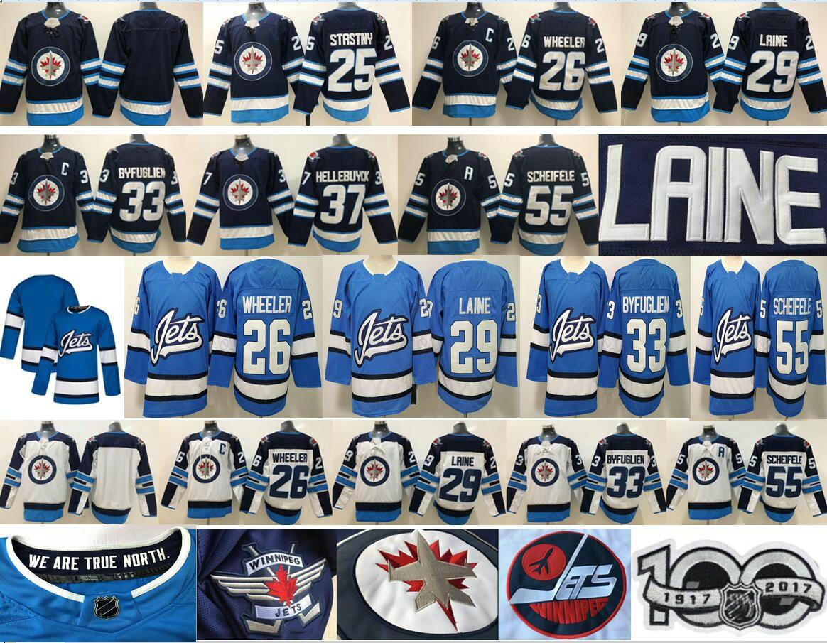 6469e905b 2019 Winnipeg Jets Hockey 29 Patrik Laine 25 Paul Stastny 26 Blake ...