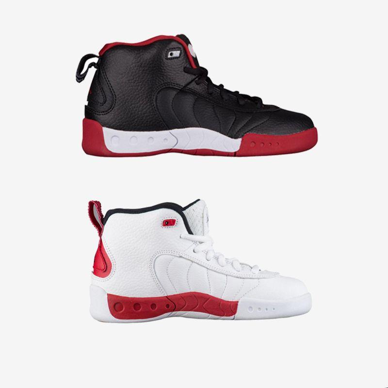 les meilleures nouvelles ventes de chaussures de nouvelles meilleures jumpman basket pro. s bRouge  taxi c994da