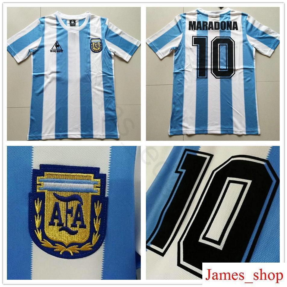 ad86aad46 2019 1988 World Cup Classic Vintage Argentina Soccer Jersey 10 MARADONA  CANIGGIA BATISTA DIEGO Custom Home Camisa De Futebol Football Shirt From  James shop