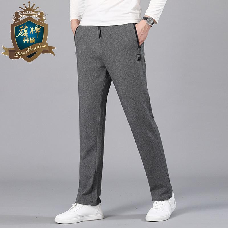 3badc0dbc6c4 2019 Fashion Men Big Size 6XL Business Casual Pants Cotton Slim Straight  Trousers Spring Autumn Long Pants Brand Design Top Quality From Vikey08